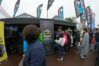GoPro Booth at the MotoGP™ MOTUL Grand Prix (Oct. 18 - 20)