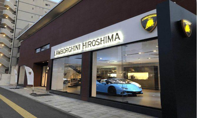 ランボルギーニ広島ショールーム写真