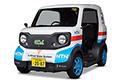 磐田市公用車に、タジマ超小型モビリティ電気自動車が採用