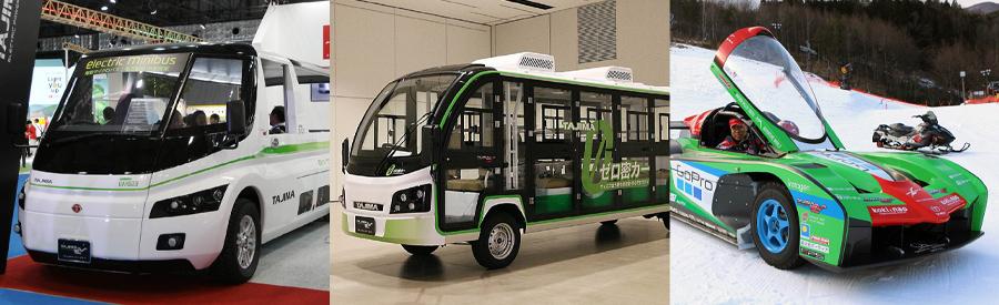 ジャイアン トラック タジマ ピックアップ トヨタシーポッド発売! 45万円の中国製超小型EVに勝てるか?