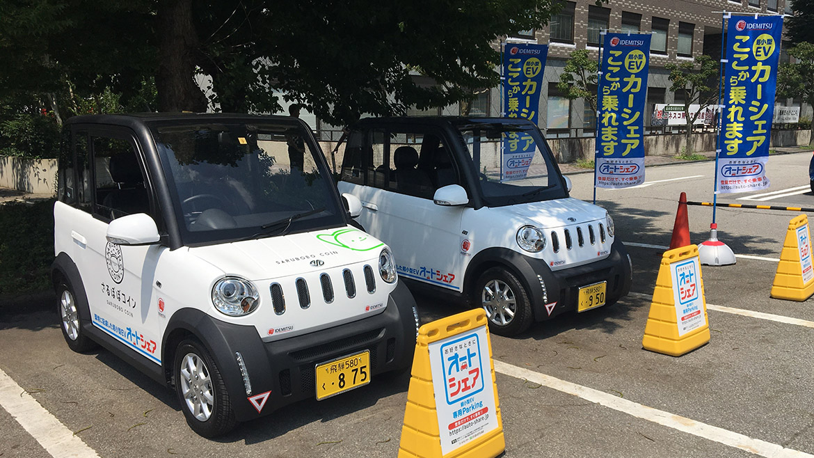 Idemitsu Kosan Co., Ltd. begins their Car Sharing Program (experimental demonstration) in Takayama City of Gifu Prefecture with TAJIMA EV's Ultra Compact Mobility EV car.