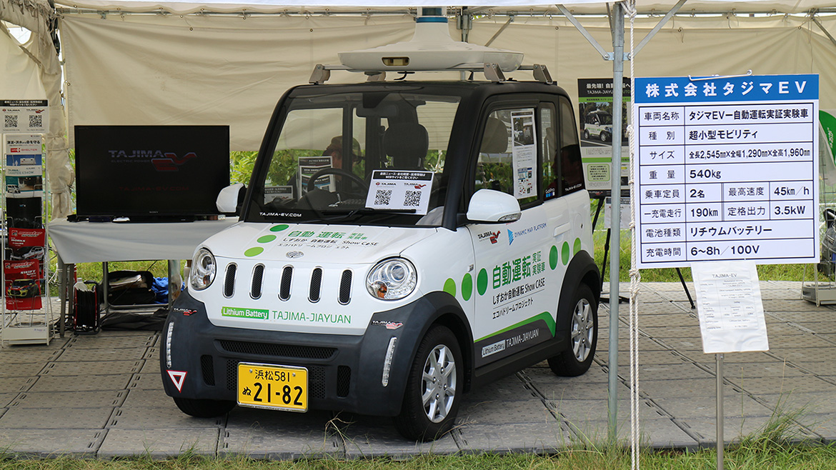 Tajima Ultra Compact Mobility (Autodriving experimental demonstration vehicle) display at The 17th Formula SAE Japan
