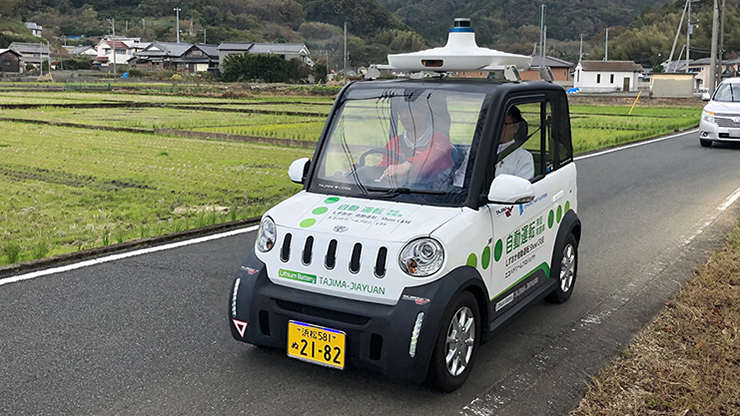 電気 自動車 出光