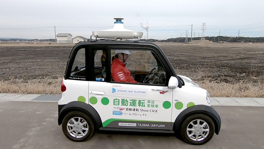 Test run conducted at the Fukushima Robot Test Field
