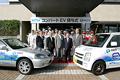 NTN株式会社が磐田市へ2台のコンバートEVを貸与。式典を盛大に開催